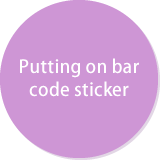 Putting a bar code sticker